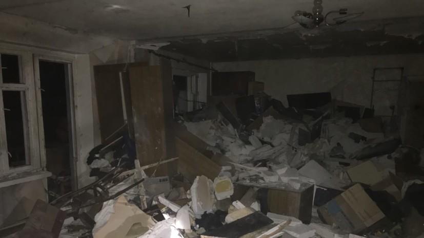 В жилом доме в Кривом Роге произошёл взрыв