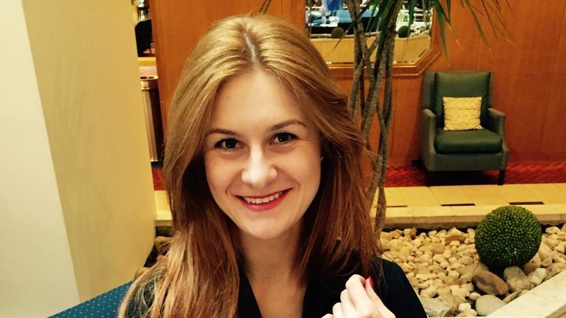 Адвокат прокомментировал задержание россиянки в США
