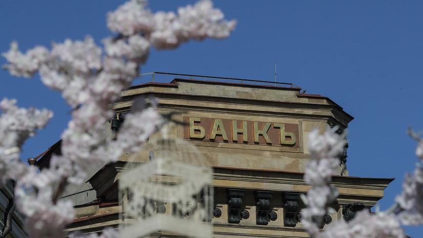 Правительство России утвердило перечень банков для открытия спецсчетов при госзакупках