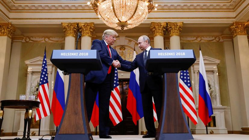 Эксперт прокомментировал итоги прошедшей встречи Путина и Трампа