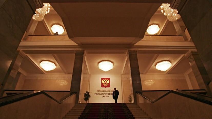 В Госдуме просят принять меры в отношении овербукинга