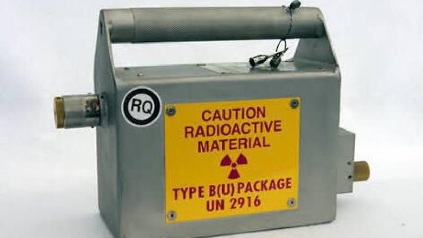 В Мексике нашли пропавший контейнер с радиоактивными материалами