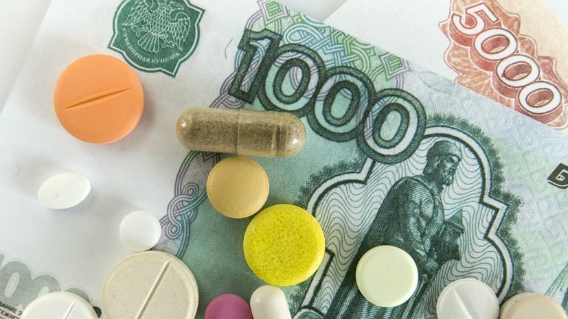 Правительство России выделит ещё более 1,8 млрд рублей на лекарства по соцпомощи