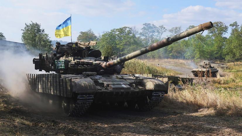 Видеоблогеры нашли на заброшенной украинской базе готовые к бою танки