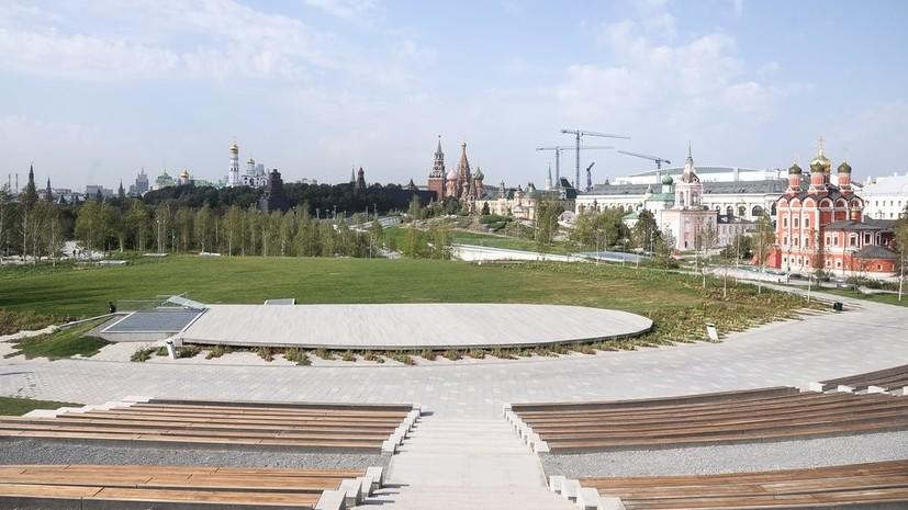 В парке «Зарядье» открывается Московский урбанистический форум