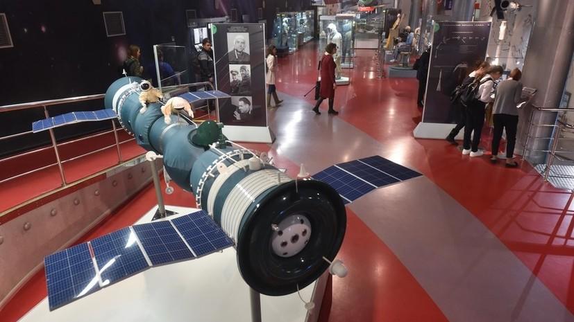 В Москве назвали самые посещаемые во время ЧМ-2018 музеи