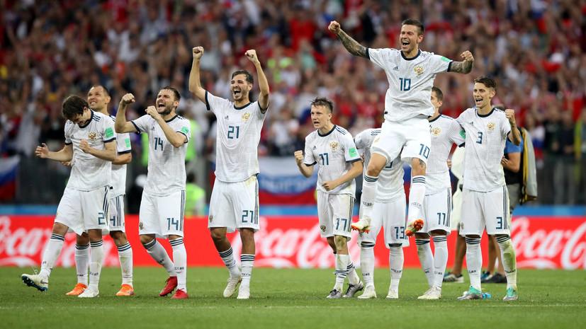 Госдума пригласит футболистов сборной России для награждения почётными грамотами