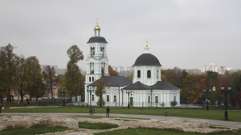 Реставрацию храма в музее-заповеднике «Царицыно» планируют закончить в 2019 году