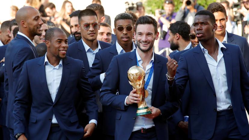 Трезеге назвал причину триумфа сборной Франции на ЧМ-2018