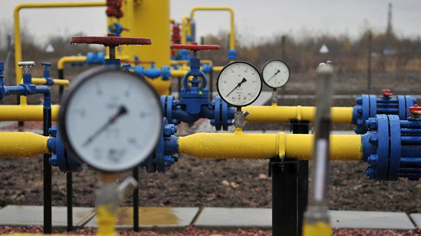 Эксперт оценил ответ «Нафтогаза» на слова Путина о готовности сохранить транзит газа