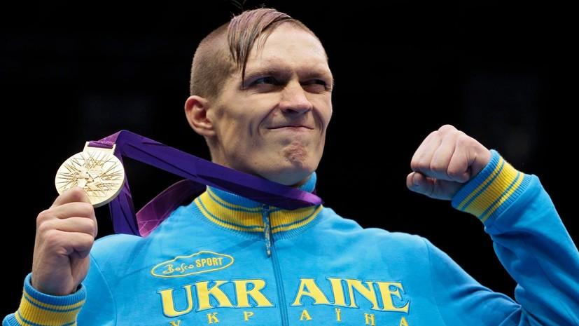 Украинец Усик расстался с тренером перед финалом WBSS с Гассиевым