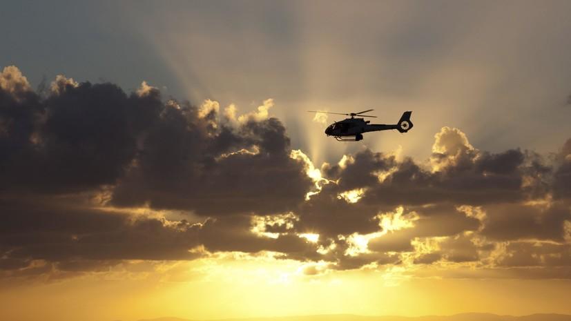 В Южной Корее потерпел крушение военный вертолёт