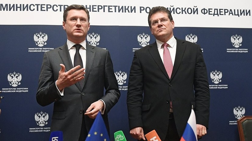 Новак и Шефчович проводят встречу перед трёхсторонними переговорами по газу
