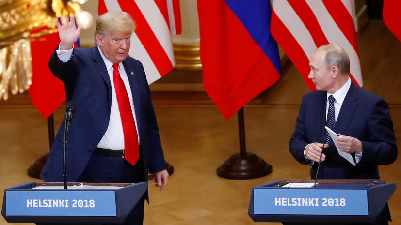 Эксперт объяснил тактику поведения Трампа на пресс-конференции с Путиным