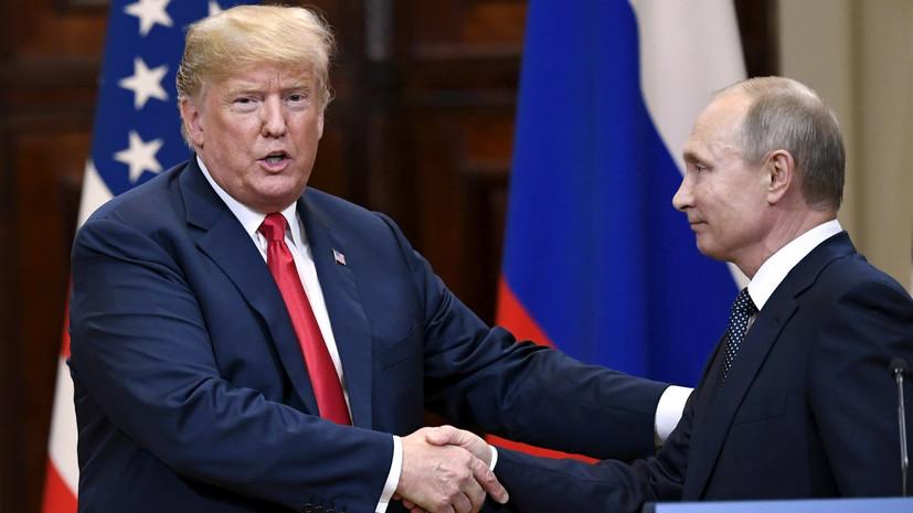 WP: Трамп проигнорировал советы администрации о жёсткой позиции на встрече с Путиным