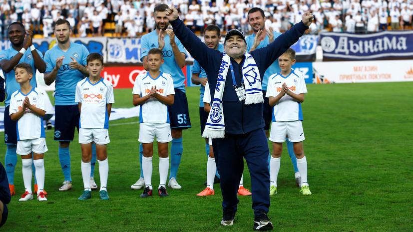 Марадона приехал на матч брестского «Динамо» на броневике