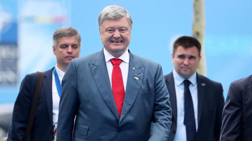 Порошенко назвал Украину приоритетом для НАТО и США