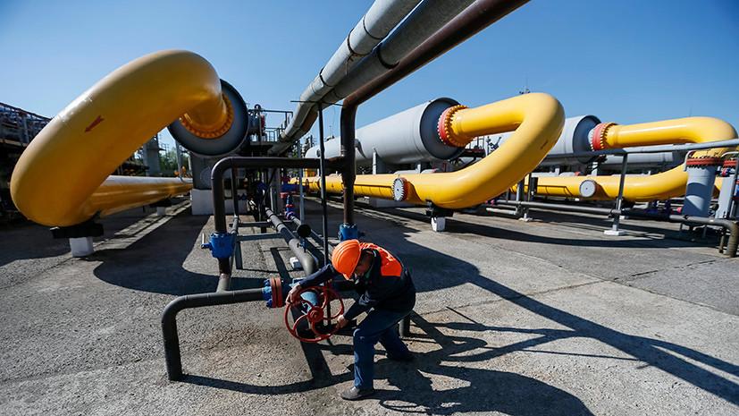В преддверии трёхсторонней переговоров по газу в Берлине украинский «Нафтогаз»