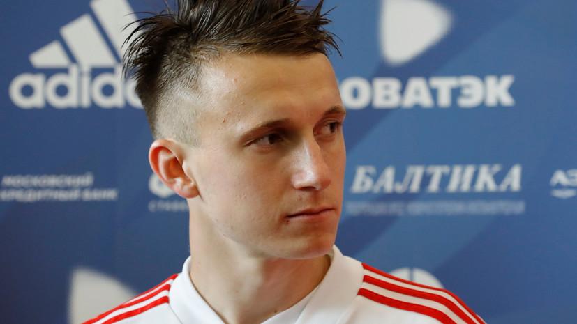 Источник: «Челси» согласовал с ЦСКА трансфер Головина