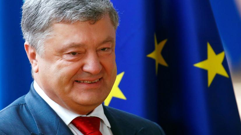 Эксперт оценил слова Порошенко о приоритетности Украины для США и НАТО