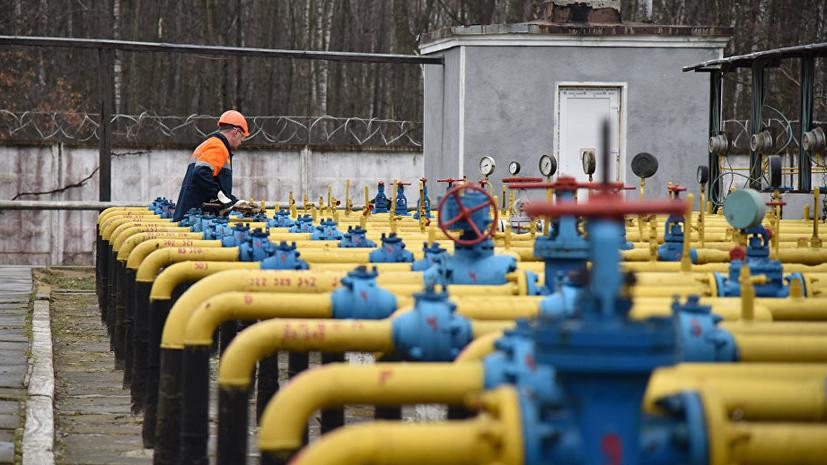 Новак надеется на конструктивный диалог в переговорах по газу с ЕК и Украиной