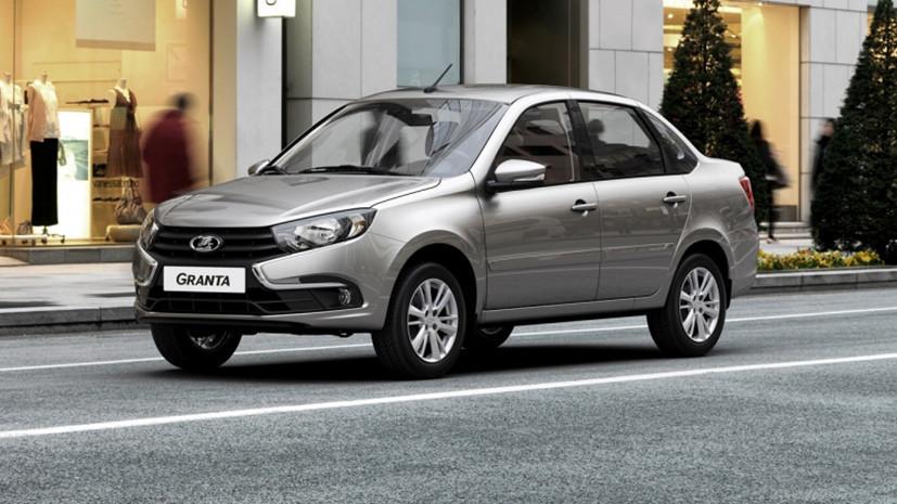 АвтоВАЗ представил обновлённую Lada Granta седан