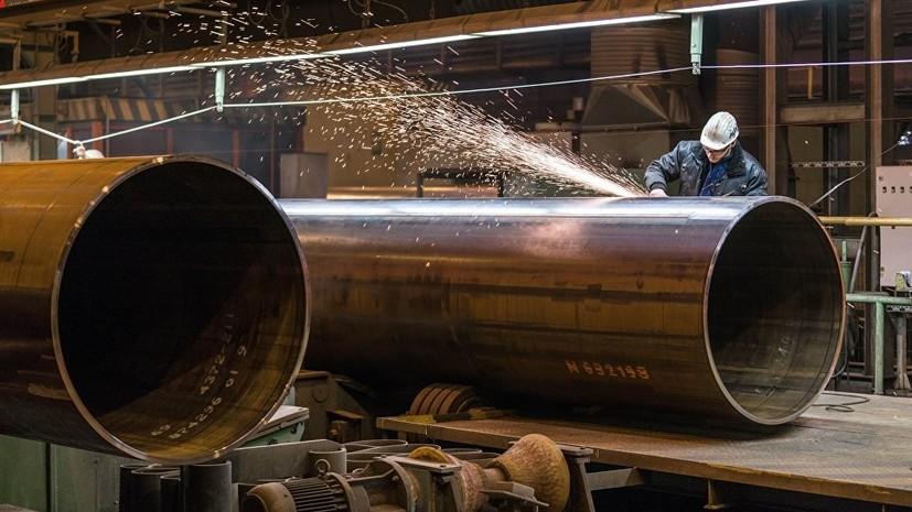 Новак: Россия, Украина и ЕК обсудили объёмы транзита газа