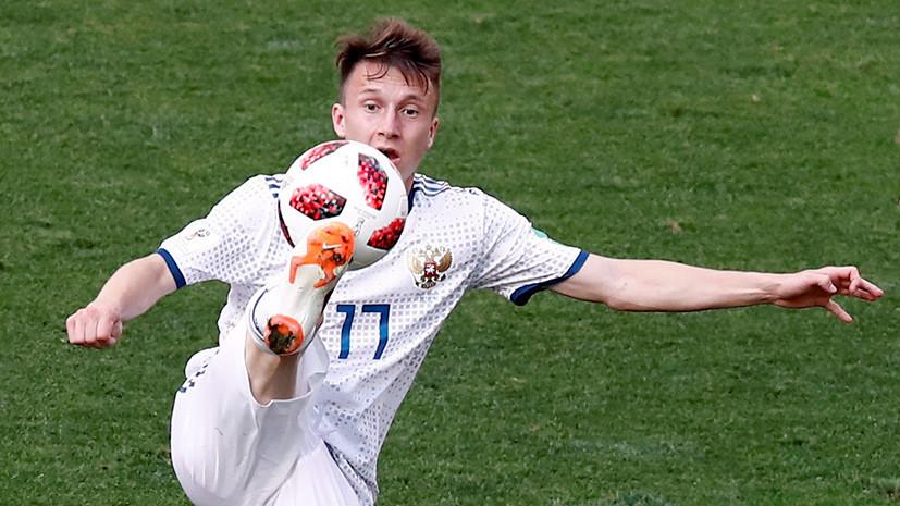 Лондон зовёт: футболист сборной России Александр Головин близок к переходу в «Челси»