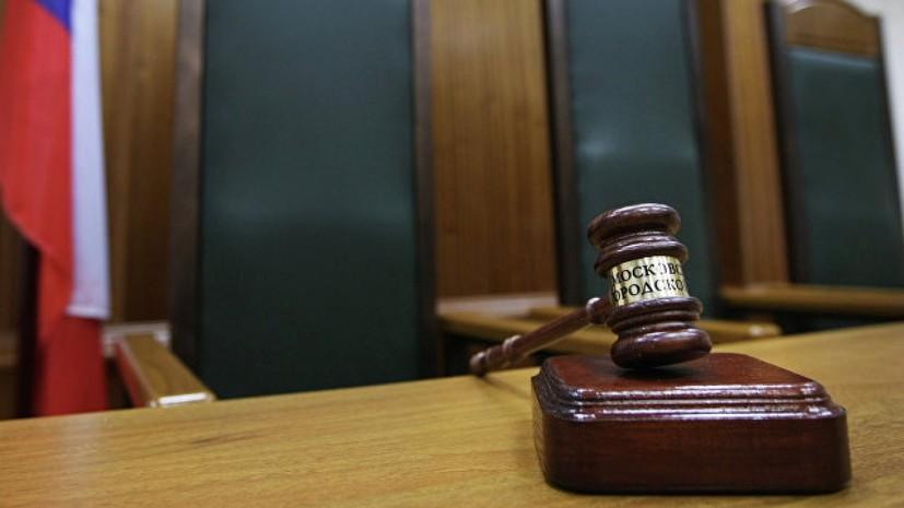 Прокурор просит приговорить к 12 годам бывшего замглавкома Внутренних войск МВД