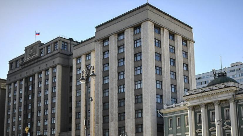 Профильный комитет Госдумы поддержал проект об изменениях в пенсионном законодательстве