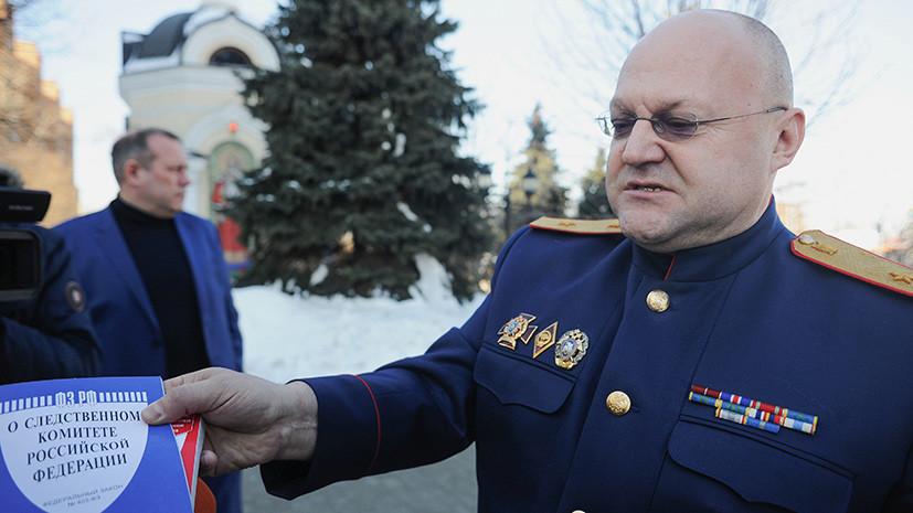 Суд арестовал бывшего главу СК по Москве Дрыманова
