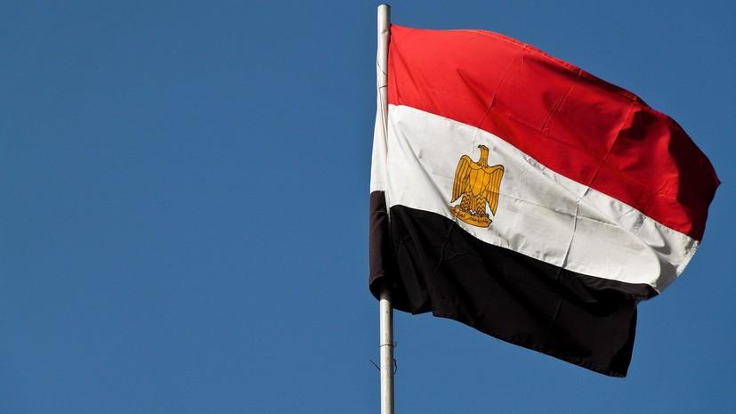 Египет рассмотрит возможность подачи заявки на проведение ЧМ по футболу и ОИ-2032