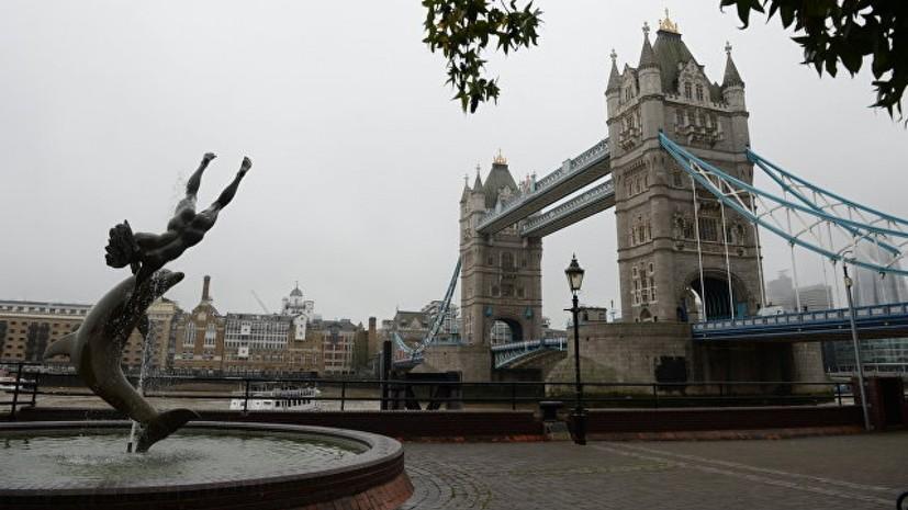 Посольство России призвало власти Великобритании подтвердить или опровергнуть факт возможной