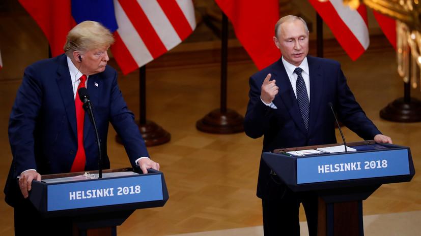 Эксперт оценила результаты встречи Путина и Трампа
