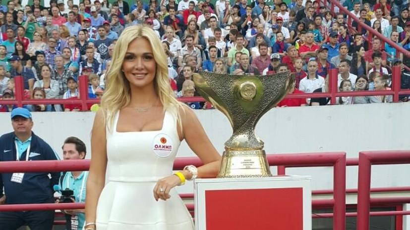 Стало известно имя арбитра матча за Суперкубок России по футболу