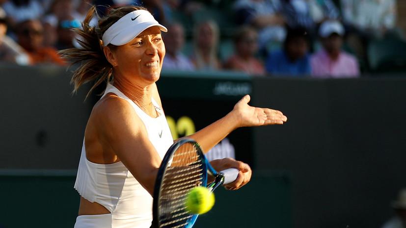 Шарапова снялась с теннисного турнира в Сан-Хосе