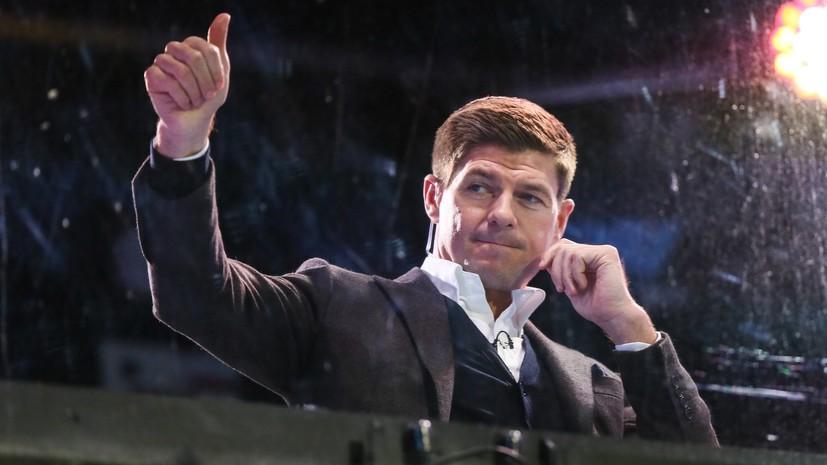 «Рейнджерс» вышел во 2-ой квалификационный раунд Лиги Европы