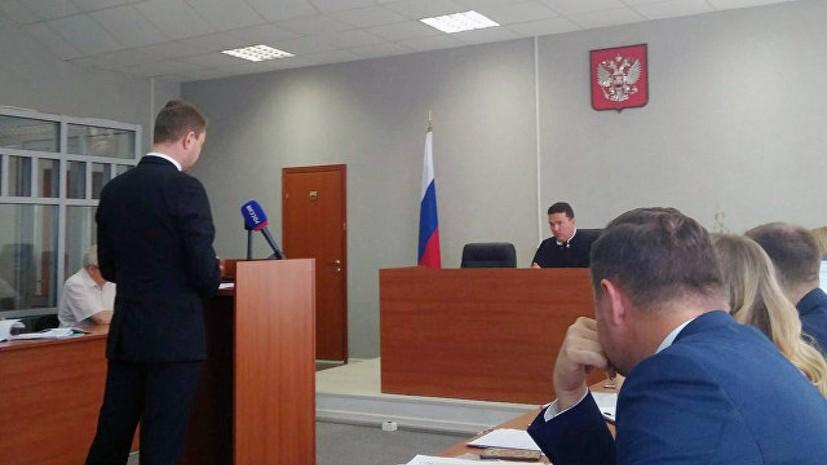 DJ Smash не сможет прилететь в Пермь на оглашение приговора по делу о его избиении