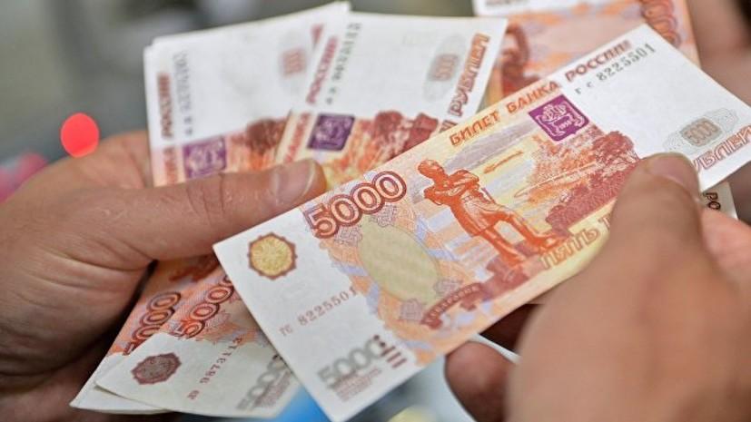 Росстат заявил о снижении задолженности по зарплате в России в июне