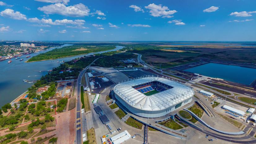 ФК «Ростов» объявил , что «Ростов-Арена» будет домашней ареной клуба