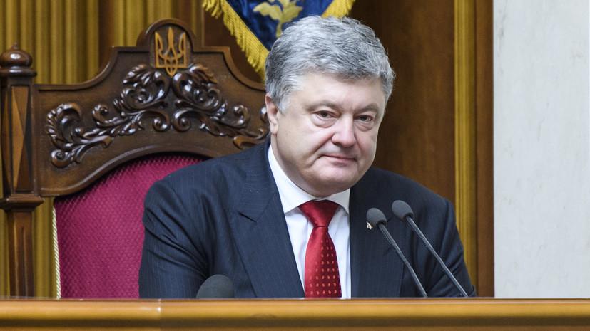 Эксперт прокомментировал слова Порошенко о приоритетности Украины для США и НАТО