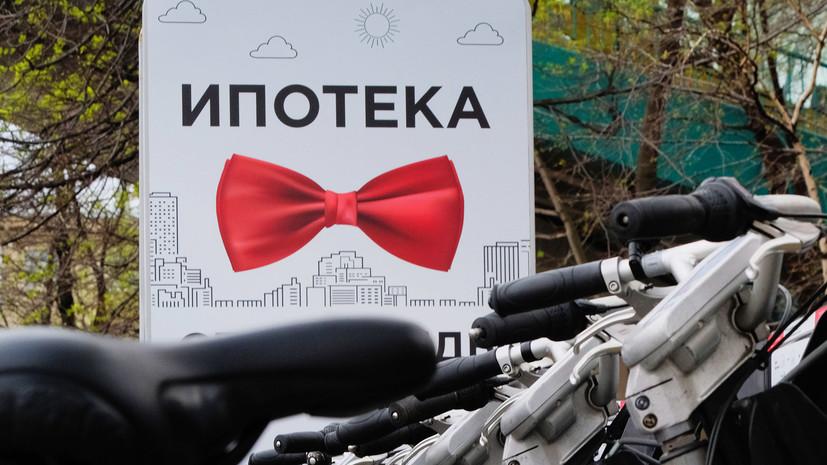 Эксперт оценил ситуацию на российском рынке ипотеки