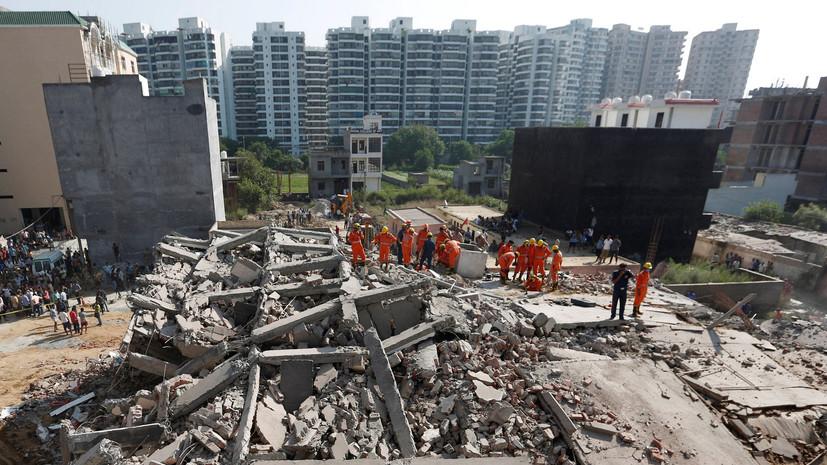 Три человека погибли в результате обрушения двух зданий в Индии
