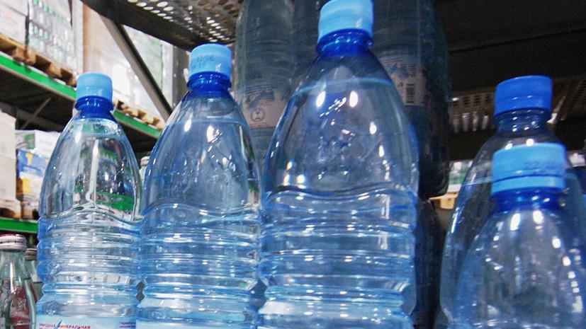 В Госдуме предложили обязать торговые точки продавать воду по зафиксированной цене
