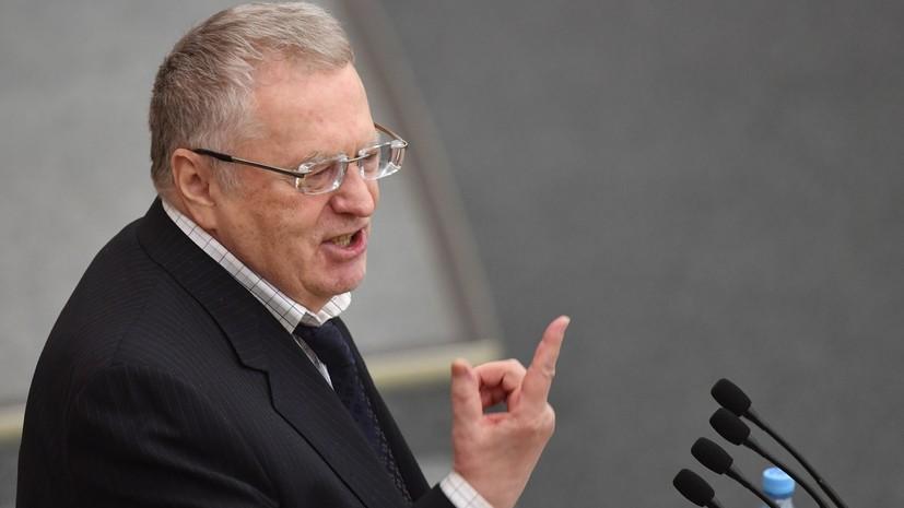 Жириновский предложил взыскать с ЕС через суд €1 трлн за строительство коммунизма в России