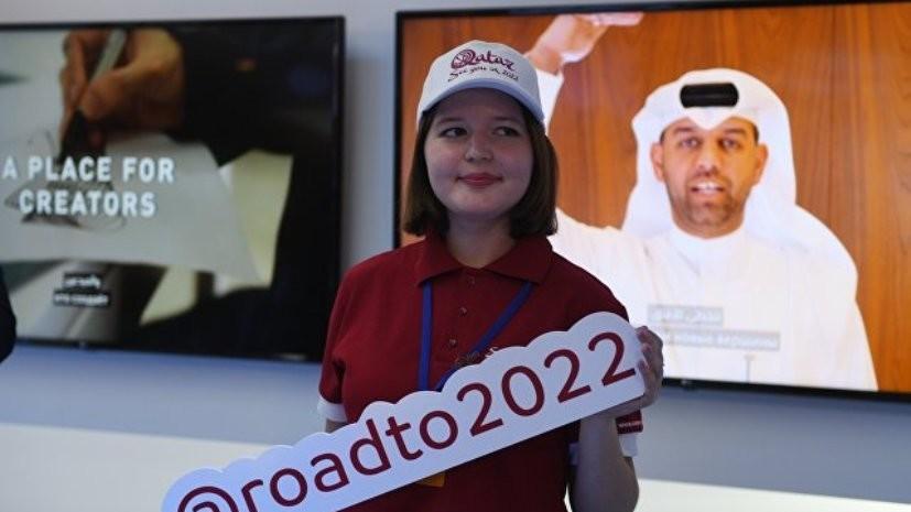 Оргкомитет: консервативность Катара не станет преградой для яркого проведения ЧМ-2022 по футболу