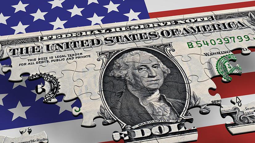 Тотальная распродажа: почему Россия впервые с 2007 года выбыла из числа крупнейших держателей американского госдолга