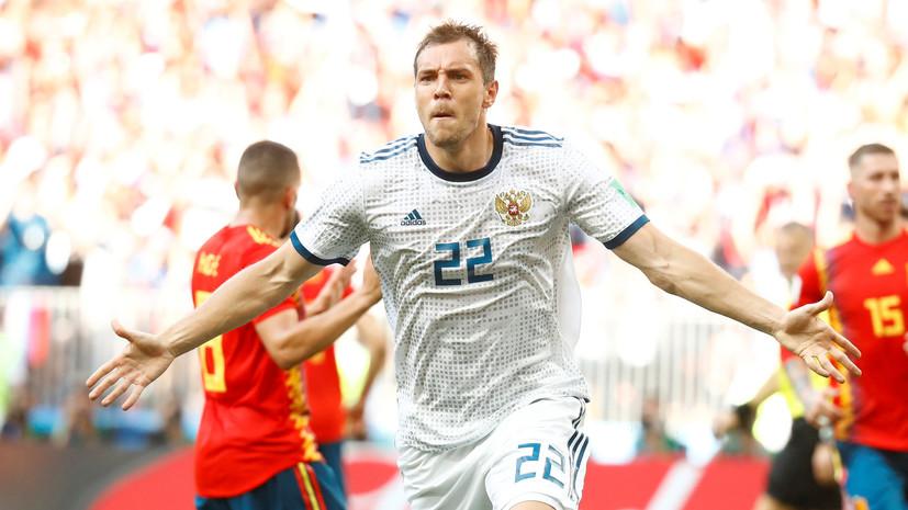 Россияне назвали лучших игроков ЧМ-2018 по футболу