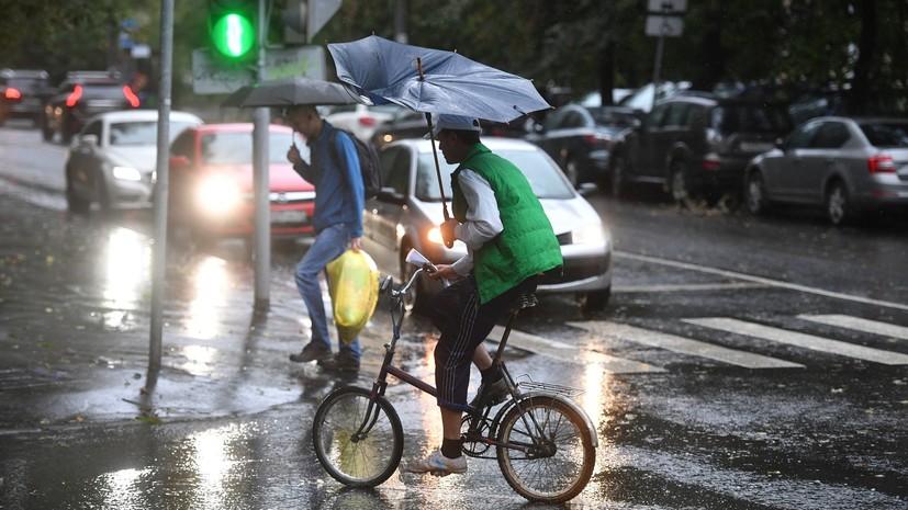 Гидрометцентр объявил «жёлтый» уровень погодной опасности в Москве на 19 июля