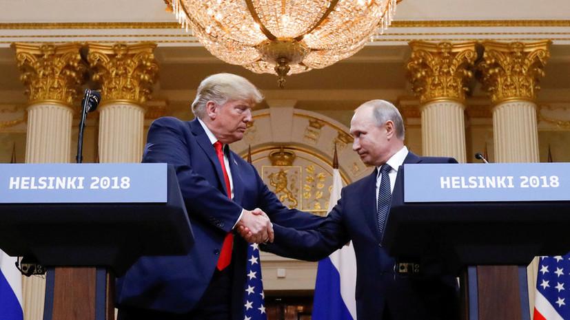Антонов назвал главным событием «политического сезона» саммит Путина и Трампа
